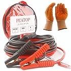 【タイムセール】ブースターケーブル ジャンパーケーブル 200A 6M 12V/24V 銅クリップ、収納袋と安全手袋付き、PEATOPより提供が激安特価!
