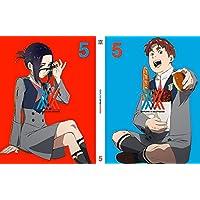 【Amazon.co.jp限定】ダーリン・イン・ザ・フランキス 5