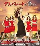 デスパレートな妻たち シーズン7 コンパクト BOX [DVD] 画像