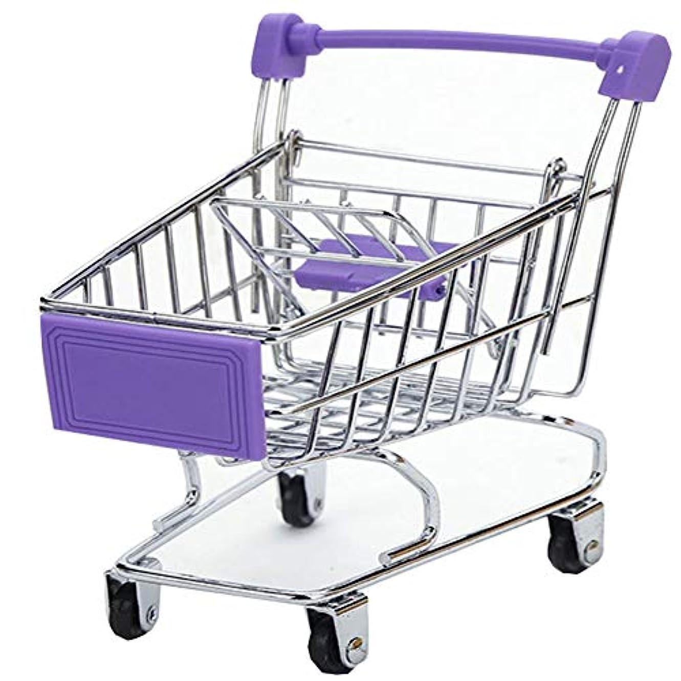 または競争力のある理解おもちゃミニショッピングカート ミニスーパーマーケットハンドカート、デスクトップストレージ、パープル#18