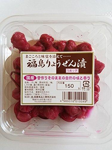 【国産梅干し(中梅)150g】昔つくりのそのまま自然の味と香り