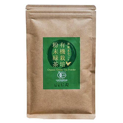 M 冷茶におすすめ オーガニック 国産 有機 粉末緑茶 100g JAS認定 /セ/ 有機栽培 煎茶 パウダー (1袋)