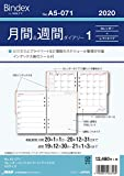 能率 バインデックス 手帳 リフィル 2020年 ウィークリー レフトタイプ インデックス付 A5-071 (2020年 1月始まり)