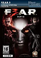 Best Selection of GAMES フィアー 3 日本語版
