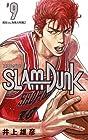 新装再編版 SLAM DUNK 第9巻