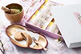 [創味菓庵] 和菓子 春の宵まんじゅう さくら味 小 8個 国産 [専用化粧箱] [ラッピング済]