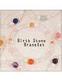 STONE WORLD パワーストーン 天然石 ブレスレット 8月誕生守護石