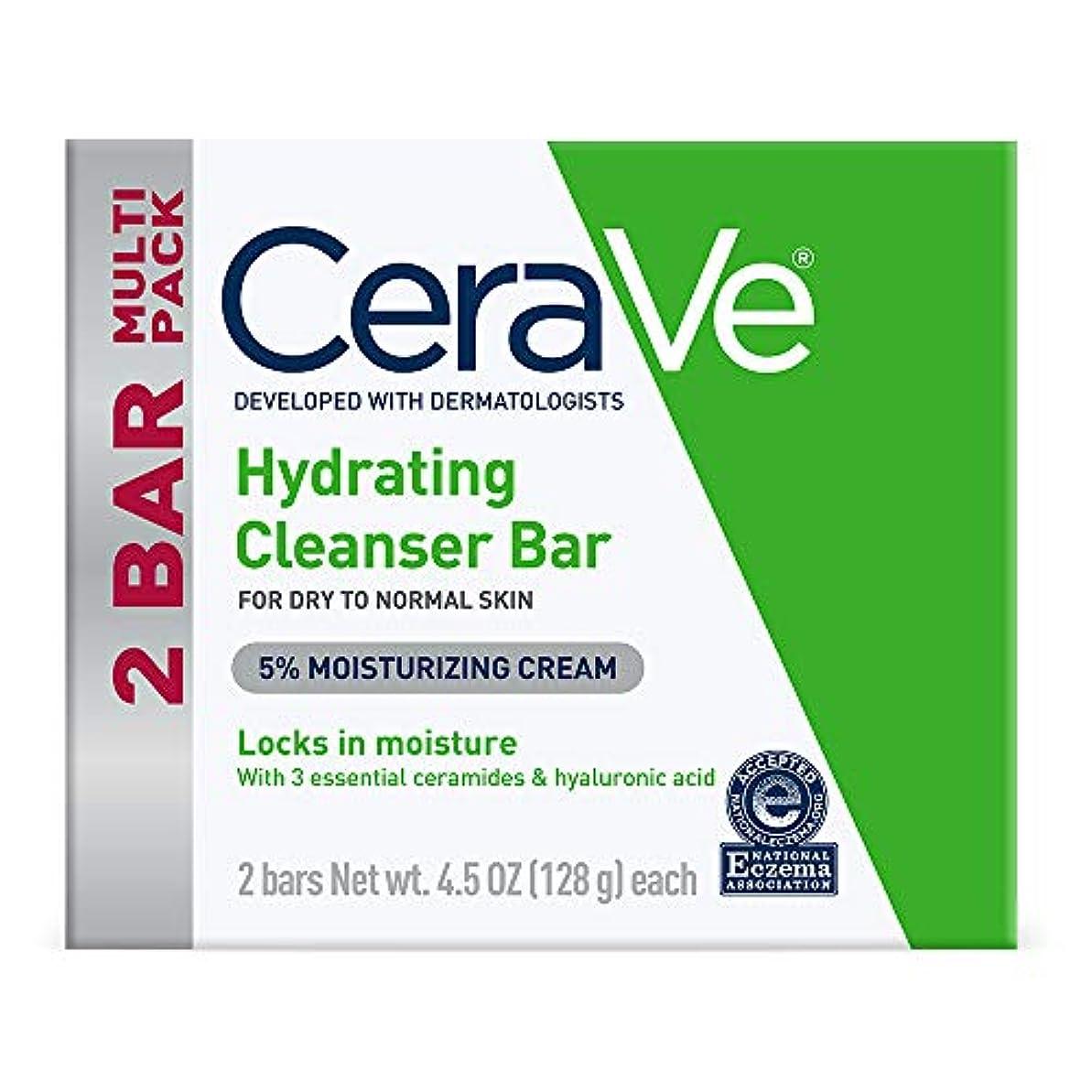 健康個性文字セラヴィ ハイドレイティングクレンジングバー ノーマル?ドライスキン用 2パック CeraVe Hydrating Cleansing Bar for Normal to Dry Skin - 4.5oz - 2ct