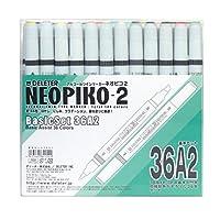 デリーター アルコールマーカー ネオピコ-2 基本36A2セット