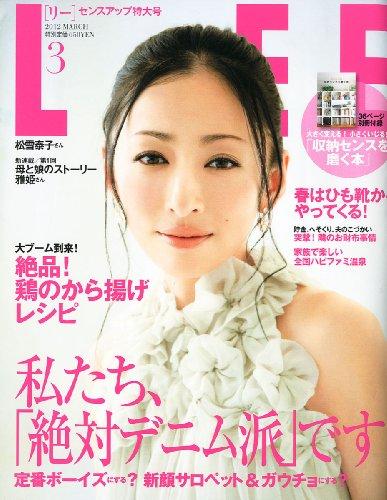 LEE (リー) 2012年 03月号 [雑誌]の詳細を見る