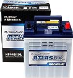 ATLASBX [ アトラス ] 国産車バッテリー 充電制御車対応 [ ATLAS PREMIUM ] NF 44B19L