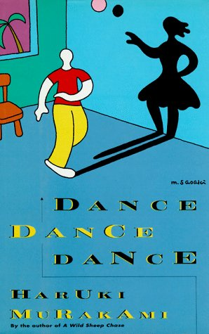 ダンス・ダンス・ダンス―Dance dance danceの詳細を見る