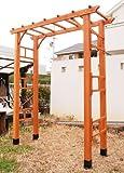 天然木製アーチ フレックスパーゴラ [フレスパ] 幅190cmタイプ 埋め込み金具付きセット FLPG-1900SET