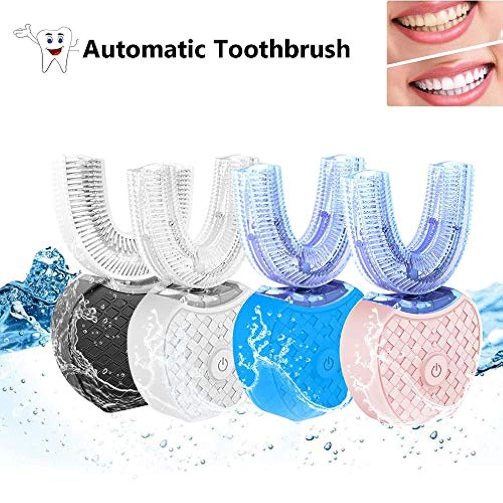 アンプ一族アメリカFrifer新しい電動歯ブラシ、V-white 超音波自動歯ブラシ360°包囲清掃歯、より深い清掃(ピンク)