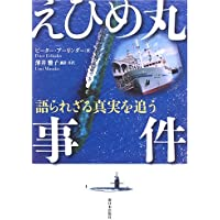 Amazon.co.jp: ピーター・アーリ...