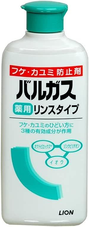 バルガス 薬用リンスタイプ 200ml(医薬部外品)