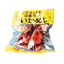マルナマ食品 いかめし(ふっくりんこ) 2尾