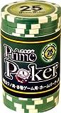 プライムポーカー チップ 25