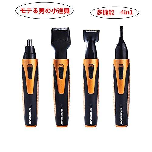 電動鼻毛カッター エチケットカッター 4in1多機能 鼻毛・眉毛・ヒゲ・耳毛 水洗い可 持ち運び便利 USB充電式 男女兼用 シェーバー お風呂/出張/旅行/海外に適用