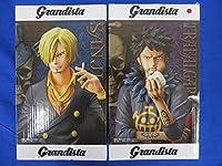 1342MY ワンピース Grandista THE GRANDLINE MEN サンジ トラファルガーロー セット プライズ バンプレスト BANPUREST ONE PIECE
