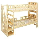 階段付き 木製 二段ベッド Selfie2(セルフィ2) フィンランドパイン材 (ナチュラル)