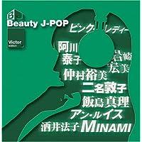 Beauty J-POP-Victor EDITION-