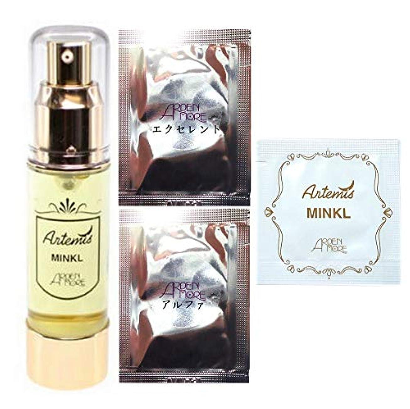 ミンクル オイル33ml ばんのう酵母くん アーテミス化粧品(お試しエクセレント+アルファ+ミンクル付き)