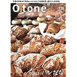O.tone[オトン]Vol.116(今日は、パンだな)[雑誌]