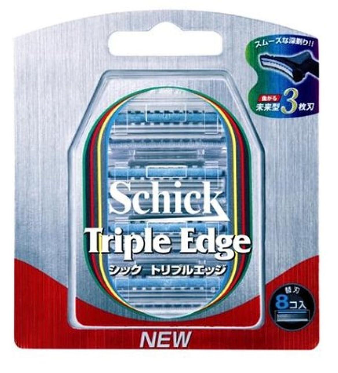分割影響力のある呼ぶシック トリプルエッジ替刃 8コ入り