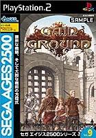 SEGA AGES 2500 シリーズ Vol.9 ゲイングランド