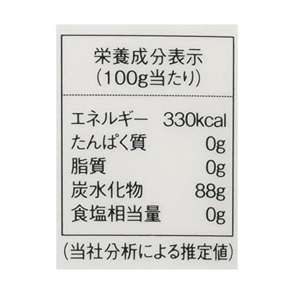 新田ゼラチン クールアガー 500gの紹介画像2