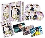 シンデレラと4人の騎士<ナイト>  DVD-BOX1 -
