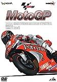 2004MotoGP [Round11 ポルトガルGP] [DVD]