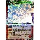 バトルスピリッツ 光龍騎神サジット・アポロドラゴン(ホロ) Xレア BS13-X01 (特典付:サービスカード、希少カード画像) 《ギフト》
