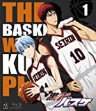 黒子のバスケ 1[Blu-ray/ブルーレイ]