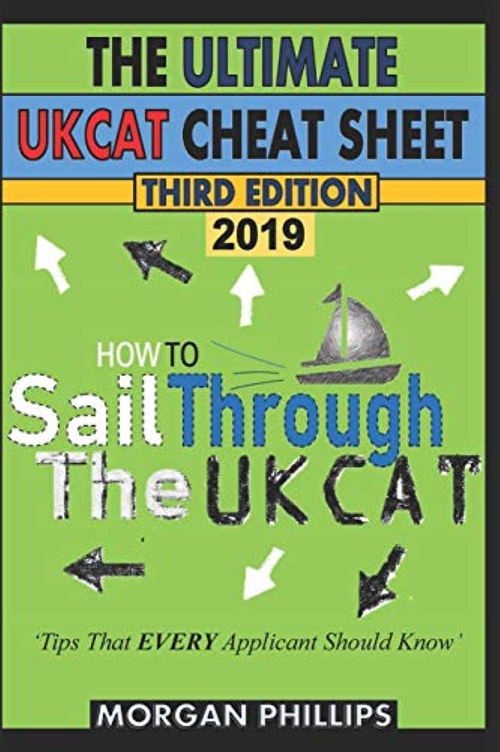 発生するプレゼンテーションインスタントHow To Sail Through the UKCAT: Master the UK Clincal Aptitude Test : The Ultimate CHEAT SHEET