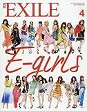 月刊EXILE(エグザイル)2016年04月号