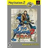 戦国BASARA2 英雄外伝 PlayStation 2 the Best