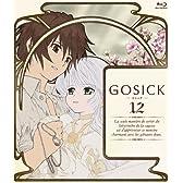 GOSICK-ゴシック-BD版 第12巻 [Blu-ray]