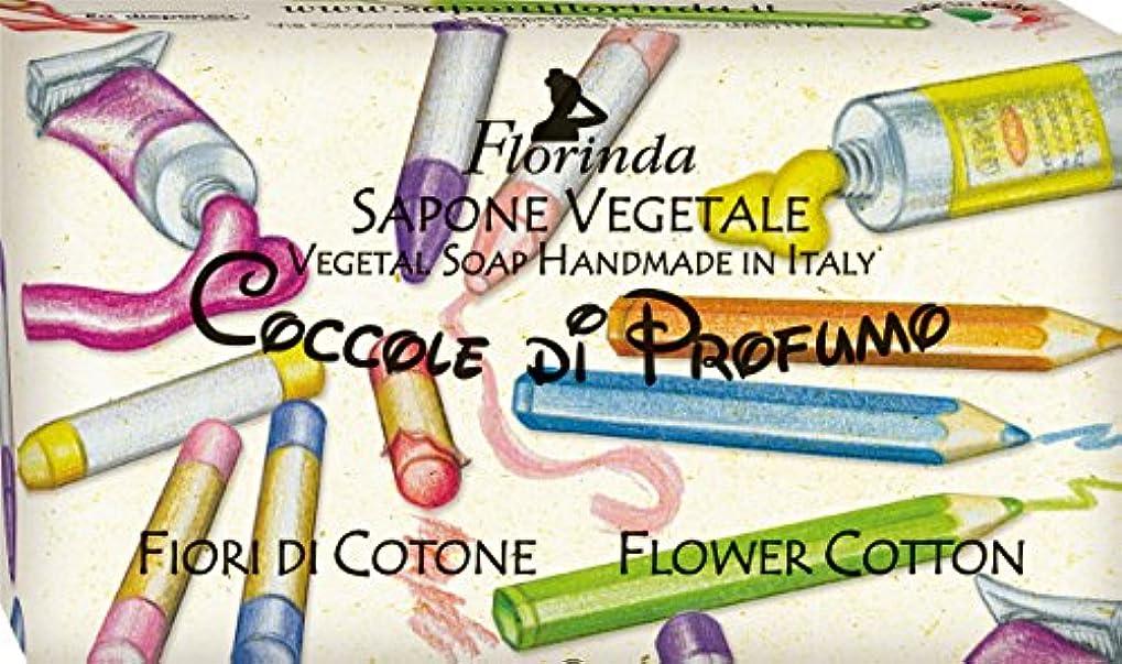 物理的なしゃがむ個人的なフロリンダ フレグランスソープ おもちゃシリーズ フラワーコットン