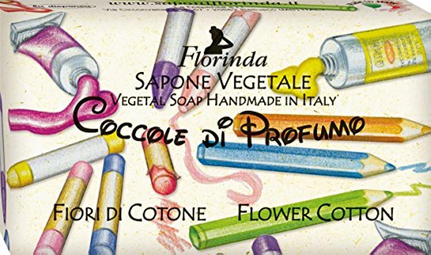 柔らかい足熱望するチキンフロリンダ フレグランスソープ おもちゃシリーズ フラワーコットン