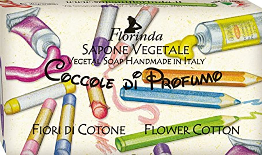 嘆願剃るごみフロリンダ フレグランスソープ おもちゃシリーズ フラワーコットン
