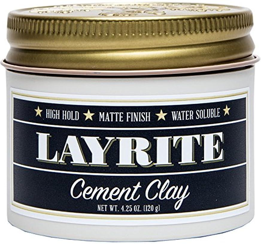 消す不誠実増加するLayrite Cement Clay (High Hold, Matte Finish, Water Soluble) 120g/4.25oz並行輸入品