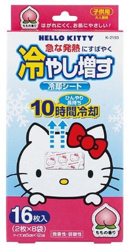 紀陽除虫菊 冷却シート ハローキティ 冷やし増す 16枚入 ...