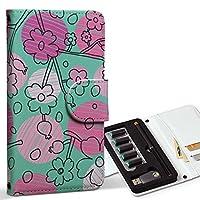 スマコレ ploom TECH プルームテック 専用 レザーケース 手帳型 タバコ ケース カバー 合皮 ケース カバー 収納 プルームケース デザイン 革 花 フラワー ピンク 011842