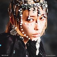 Femme Fatale(初回生産限定盤)(DVD付)