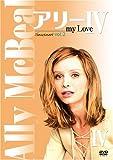 アリー my Love シーズン4 vol.2 [DVD]