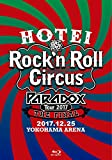 HOTEI Paradox Tour 2017 The FINAL~Rock'n Roll Circus~(初回生産限定盤 Complete Blu-ray Edition)[Blu-ray]/