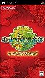 麻雀格闘倶楽部 - PSP