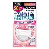 (日本製 PM2.5対応) 超快適マスク プリ-ツタイプ 小さめ 30枚入(unicharm)